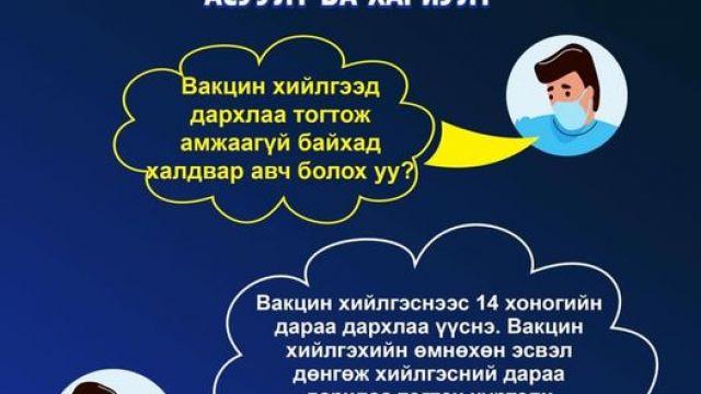 181194636_2601451306822025_7134181704663465600_n.jpg