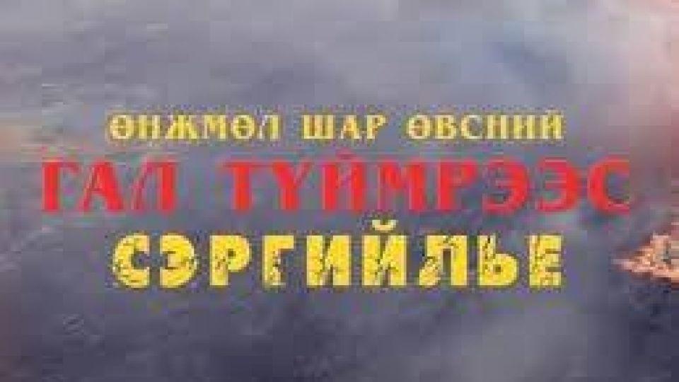 182041362_2801421196790129_2829885491709172504_n.jpg