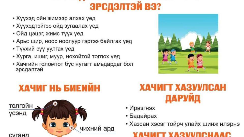 FB_IMG_1622880164866.jpg