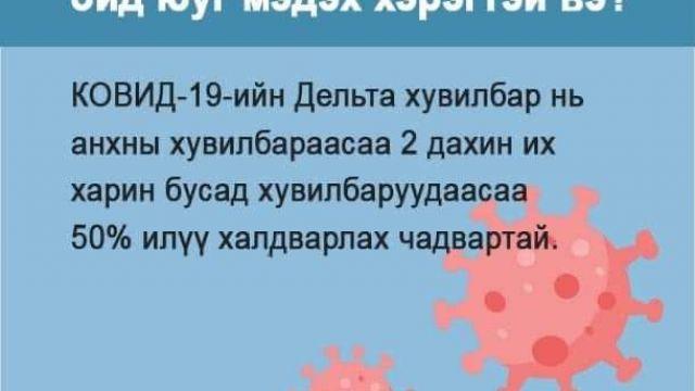 FB_IMG_1629566205303.jpg