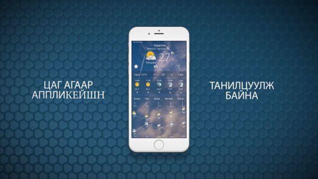app2-1.mp4_snapshot_00.03.107-6s2l2otfymzptnxfn0n19ttydm728ps8owo6l8xyfcw.jpg